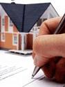 Сбербанк онлайн кредиты ипотека